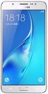 Samsung Galaxy J7 2017 / Pro