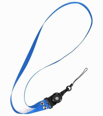 Keycord sleutelkoord voor hoesjes, pasjes of sleutels Blauw