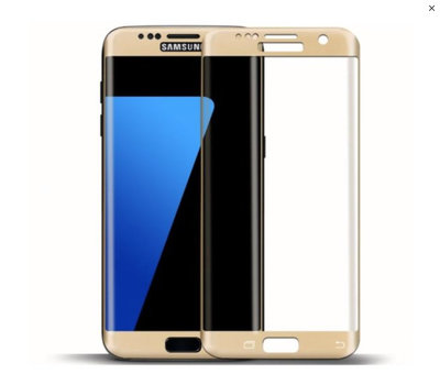 Goud Samsung Galaxy S7 Edge Tempered Glass Screen Protector
