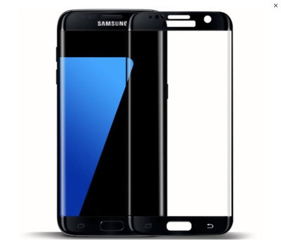 Zwart Samsung Galaxy S7 Edge Tempered Glass Screen Protector