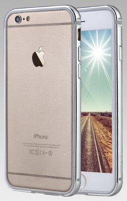 QY Zilver Aluminium en TPU bumper voor Hoesje voor Apple iPhone 6 Plus / 6s Plus
