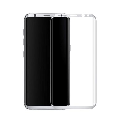 Zilver Samsung Galaxy S8+ Plus Tempered Glass Screen Protector