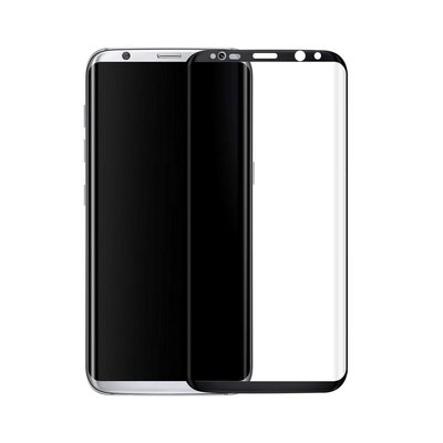 Zwart Samsung Galaxy S8+ Plus Tempered Glass Screen Protector