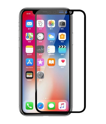 Zwart Apple iPhone X Tempered Glass Screen Protector