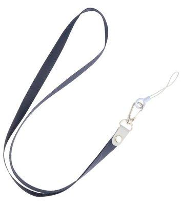 Keycord sleutelkoord voor hoesjes, pasjes of sleutels Donker Blauw