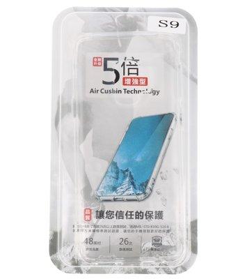 TPU Schokbestendig bumper case Hoesje voor Samsung Galaxy S9 Plus
