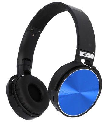 Bluetooth Koptelefoon Extra Bass Blauw