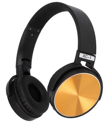 Bluetooth Koptelefoon Extra Bass Goud
